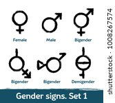 gender signs drawn with brush.... | Shutterstock .eps vector #1008267574