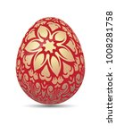 realistic vector bright red... | Shutterstock .eps vector #1008281758