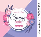 spring sale concept banner and... | Shutterstock .eps vector #1008305950