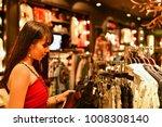 shopping concept. asian girls... | Shutterstock . vector #1008308140