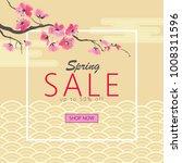 spring seasonal sakura flower... | Shutterstock .eps vector #1008311596