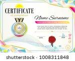 official light yellow... | Shutterstock .eps vector #1008311848