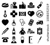 medical icons. set of 25... | Shutterstock .eps vector #1008352519