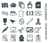 paper icons. set of 25 editable ...