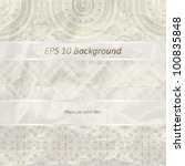 Vector Seamless Floral Borders...