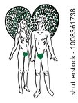 adam and eve in love vector... | Shutterstock .eps vector #1008361738