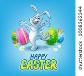 easter illustration banner | Shutterstock .eps vector #1008362344