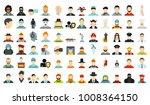 man avatar icon set. flat set... | Shutterstock .eps vector #1008364150