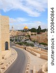 View from Jerusalem street at the entrance to Wailing Wall, Temple Mount, the West Wall and Dome of the Rock mosque in Jerusalem - stock photo