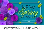 New Spring Collection background decorated ultra violet paper rose flowers. Vector illustration | Shutterstock vector #1008423928