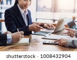 teamwork process  business... | Shutterstock . vector #1008432904