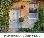 front door and exterior of a... | Shutterstock . vector #1008451270