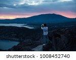 mesmerizing amazing scenery and ... | Shutterstock . vector #1008452740