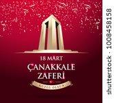 republic of turkey national...   Shutterstock .eps vector #1008458158