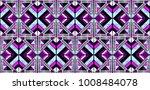 tribal vector ornament....   Shutterstock .eps vector #1008484078