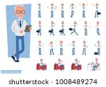 set of businessman character... | Shutterstock .eps vector #1008489274