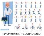 set of businessman character... | Shutterstock .eps vector #1008489280