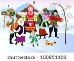 funny people celebrate... | Shutterstock .eps vector #100851103