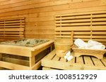 sauna room with traditional... | Shutterstock . vector #1008512929
