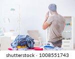 inattentive husband burning...   Shutterstock . vector #1008551743