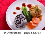 chinese western cuisine chinese ... | Shutterstock . vector #1008552784