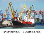 bulk cargo ship under port... | Shutterstock . vector #1008565786