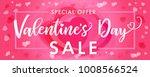 sale banner happy valentines... | Shutterstock .eps vector #1008566524