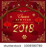 happy chinese new year greeting ... | Shutterstock .eps vector #1008580780