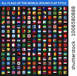 all flags of the world in... | Shutterstock .eps vector #1008580888