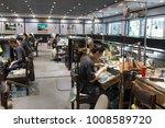 phuket  thailand 9 january ... | Shutterstock . vector #1008589720