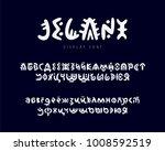 russian unique authentic font ... | Shutterstock .eps vector #1008592519