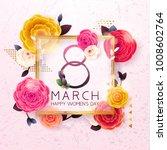 8 March Happy International...