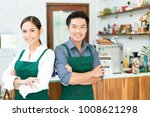 asian barista is making coffee... | Shutterstock . vector #1008621298