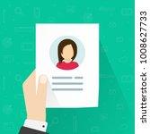 personal info data icon... | Shutterstock . vector #1008627733