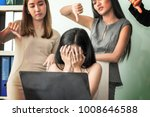 Small photo of Business people seriously showing thumbs down sign for businesswoman ,discussing and argue complain project during their meeting at the office. Business and finance disappointment failure concept