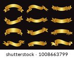 realistic ribbons set.ribbon... | Shutterstock .eps vector #1008663799