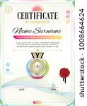 white official certificate with ... | Shutterstock .eps vector #1008664624