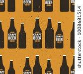 bottles with craft beer ... | Shutterstock .eps vector #1008681514