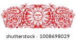vintage ornament vector....   Shutterstock .eps vector #1008698029