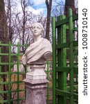 Bust Sculpture Allegory Of...