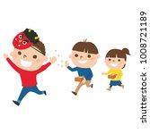 """setsubun"". illustrations of ... | Shutterstock .eps vector #1008721189"