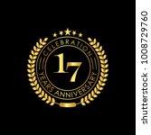 17 years anniversary logo...   Shutterstock .eps vector #1008729760