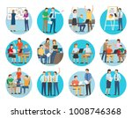 start up collection of images... | Shutterstock .eps vector #1008746368