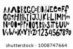 doodle simple primitive kids...   Shutterstock .eps vector #1008747664