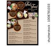 menu thai food design template... | Shutterstock .eps vector #1008781033