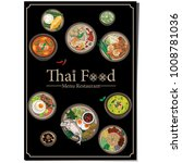 menu thai food design template... | Shutterstock .eps vector #1008781036