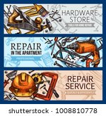 home repair work tools and... | Shutterstock .eps vector #1008810778