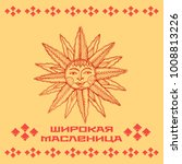 shrovetide or maslenitsa. ...   Shutterstock .eps vector #1008813226