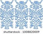 uzbekistan ikat ornament   Shutterstock .eps vector #1008820009