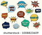set of comic speech bubbles on... | Shutterstock .eps vector #1008823609